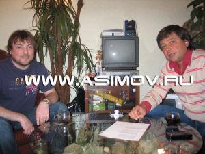 Владимир Асимов и Евгений Никитенко